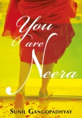 You Are Neera